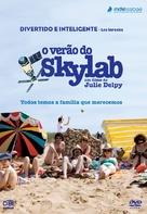 Le Skylab - Portuguese DVD cover (xs thumbnail)