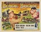 Bengal Brigade - Movie Poster (xs thumbnail)