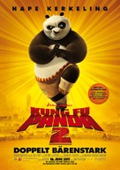 Kung Fu Panda 2 - German Movie Poster (xs thumbnail)