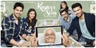 Kapoor and Sons - Indian Movie Poster (xs thumbnail)