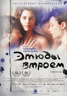 Castillos de cartón - Russian Movie Poster (xs thumbnail)
