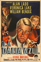 The Blue Dahlia - Argentinian Movie Poster (xs thumbnail)