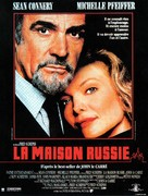 The Russia House - French Movie Poster (xs thumbnail)