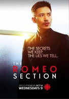 """The Romeo Section"" - Canadian Movie Poster (xs thumbnail)"