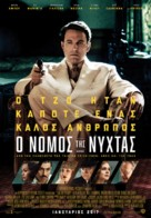 Live by Night - Greek Movie Poster (xs thumbnail)