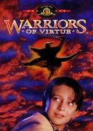 Warriors of Virtue - poster (xs thumbnail)