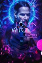 John Wick: Chapter 3 - Parabellum - Movie Cover (xs thumbnail)