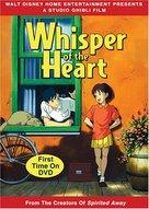 Mimi wo sumaseba - DVD cover (xs thumbnail)
