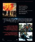 Transformers: Dark of the Moon - For your consideration movie poster (xs thumbnail)