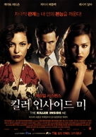 The Killer Inside Me - South Korean Movie Poster (xs thumbnail)