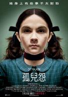 Orphan - Taiwanese Movie Poster (xs thumbnail)