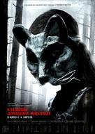 Pet Sematary - Russian Movie Poster (xs thumbnail)