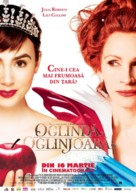 Mirror Mirror - Romanian Movie Poster (xs thumbnail)