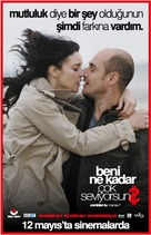 Combien tu m'aimes? - Turkish Movie Poster (xs thumbnail)