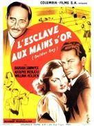 Golden Boy - French Movie Poster (xs thumbnail)