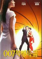 Gwok chaan Ling Ling Chat - South Korean DVD cover (xs thumbnail)
