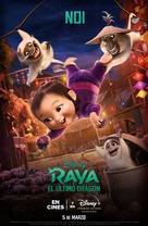 Raya and the Last Dragon - Mexican Movie Poster (xs thumbnail)