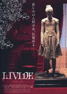Livide - Japanese Movie Poster (xs thumbnail)