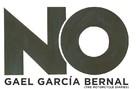 No - Logo (xs thumbnail)