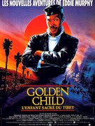 The Golden Child - French Movie Poster (xs thumbnail)