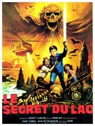 Frog Dreaming - French Movie Poster (xs thumbnail)