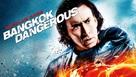 Bangkok Dangerous - poster (xs thumbnail)