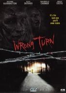 Wrong Turn - Swedish DVD movie cover (xs thumbnail)