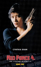 Wong Ka Si Sei IV: Sik Gik Sing Yan - Czech VHS cover (xs thumbnail)