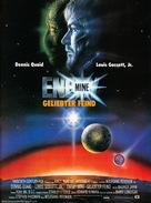 Enemy Mine - German Movie Poster (xs thumbnail)