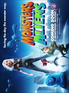 Monsters vs. Aliens - British Movie Poster (xs thumbnail)