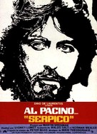 Serpico - French Movie Poster (xs thumbnail)