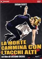 La morte cammina con i tacchi alti - Italian DVD cover (xs thumbnail)