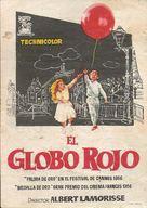 Le ballon rouge - Spanish Movie Poster (xs thumbnail)