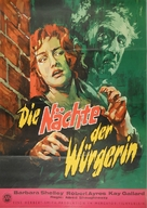 Cat Girl - German Movie Poster (xs thumbnail)