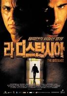 Distancia, La - South Korean Movie Poster (xs thumbnail)