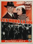 'G' Men - Belgian Movie Poster (xs thumbnail)