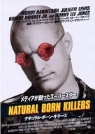 Natural Born Killers - Japanese Movie Poster (xs thumbnail)