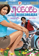 Pyaar Impossible - Russian Movie Poster (xs thumbnail)