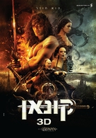 Conan the Barbarian - Israeli Movie Poster (xs thumbnail)