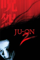 Ju-on: The Grudge 2 - DVD cover (xs thumbnail)