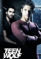 """Teen Wolf"" - French Movie Cover (xs thumbnail)"