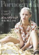Pornografia - Japanese DVD cover (xs thumbnail)