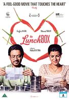 The Lunchbox - Danish DVD movie cover (xs thumbnail)