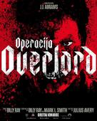 Overlord - Lithuanian Movie Poster (xs thumbnail)