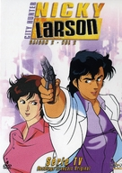"""City Hunter '91"" - French DVD movie cover (xs thumbnail)"