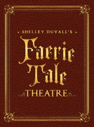 """""""Faerie Tale Theatre"""" - DVD movie cover (xs thumbnail)"""