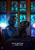 John Wick: Chapter 3 - Parabellum - Russian Movie Poster (xs thumbnail)