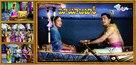 Maya Bazar - Indian Movie Poster (xs thumbnail)