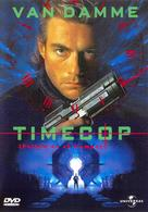 Timecop - Spanish Movie Cover (xs thumbnail)