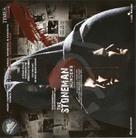 Stoneman - Indian Movie Cover (xs thumbnail)
